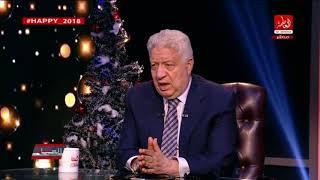Download مرتضي منصور :يعاتب ترك آل شيخ جمهور الزمالك 50% من جمهور مصر و80 % من الجمهور العربي Video