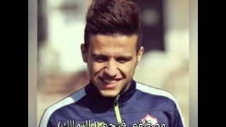 Download اجمل 5 لاعبين في مصر Video