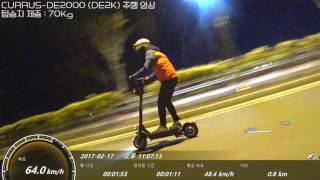Download 아이카봇-쿠루스 전동 킥보드 CURRUS-DE2000 주행영상 Video