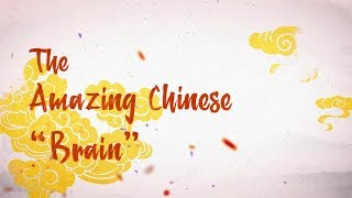 Download Amazing China: Chinese supercomputer honored! Video