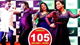 Download भोजपुरी सुपर स्टार का मस्ती देखिये Pawan Singh, Akshra, Aamrapali - Raat Diya Buta Ke Success Party Video