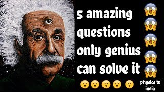 Download ✅ 5 Simple and amazing Questions Only a Genius Can Answer-Intelligence Test (IQ) | part-2 Video