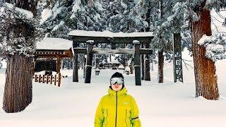 Download DLATEGO mieszkam w Japonii! Video