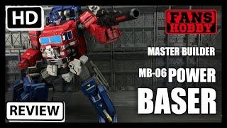 Download Fans Hobby Master Builder MB-06 POWER BASER Transformers Masterpiece Super Ginrai Video