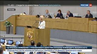 Download Татьяна Голикова РАСПЛАКАЛАСЬ, покидая должность главы Счетной палаты Video