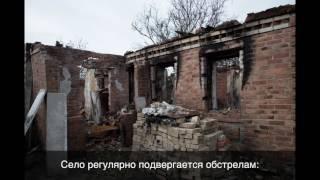 Download Восточная Украина: каждую ночь Зайцево превращается в село-призрак Video