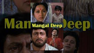 Download Mangal Deep Video
