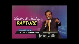 Download Second Coming - Rapture (English - Hindi) | Dr. Paul Dhinakaran Video