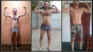 Download Набор массы +30 кг. Трансформация тела. Эктоморф. До и после. Video
