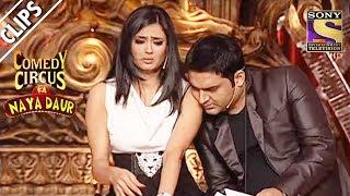 Download Kapil & Shweta In The 'Big Loss' House | Comedy Circus Ka Naya Daur Video