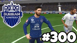 Download Dream League Soccer 2018 | ทีม BURIRAM เกมส์ฟุตบอล #300 [ เกมส์มือถือ ] Video