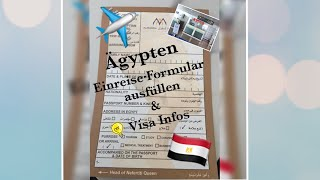 Download ✈️ Einreise Ägypten Visum - Formular ausfüllen 🇪🇬 Urlaub in Ägypten - Tourismus Visa Flughafen Video