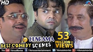 Download Best Comedy Scenes | Paresh Rawal, Rajpal, Shakti Kapoor | Bollywood Comedy Movies | Hungama Scenes Video