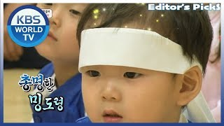 Download Minguk is intelligent & friendly [Editor's Picks / The Return of Superman | 슈퍼맨이 돌아왔다] Video