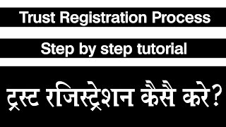 Download Must watch if you want know Trust or Society or NGO Registration process Video