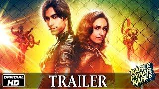 Download Karle Pyaar Karle - Official Trailer - Shiv Darshan, Hasleen Kaur Video