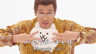 Download The Battle Cats & Pikotaro - ″CPAC (Long Ver.)″ Video