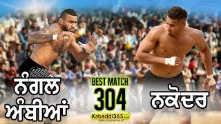 Download #304 Best Match Nangal Ambian VS Nakodar Lohara Moga Kabaddi Tournament 2018 Video