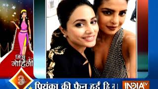 Download Miss Mohini is here with all telly gossips Video