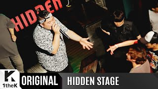 Download HIDDEN STAGE: KillaGramz(킬라그램) Birthday(feat. KidKat, mOOn) Video