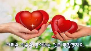 Download 윤보영 - 12월의 선물 Video