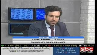 Download Ο Γιάννης Μαυρωνάς στο ″Υπάρχει Λύση″(17/12/2018) με την Σοφία Μύτιλη Video
