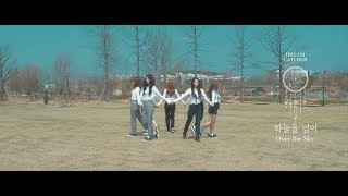 Download [Special Clip] Dreamcatcher(드림캐쳐) '하늘을 넘어' Video