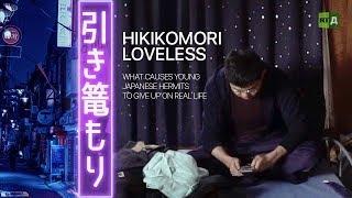 Download Hikikomori Loveless: Japanese youth shut out real life (Trailer) Premiere 06/15 Video
