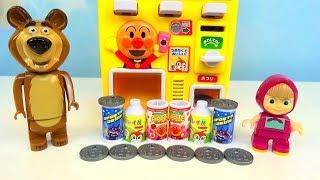 Download Masha and the Bear play a beverage! Маша и Медведь играют автоматом для напитков! Анна Кидс Тв Video