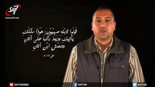 Download Bible reading i am 330 - أنا هو ٣٣٠ Video