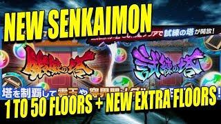 Download NEW SENKAIMON TOWER OF ORDEALS 1-25 COMPLETE & ALL 1- 50 FLOORS! Bleach Brave Souls Video