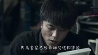 Download 酒駕防制微電影 未完成的青春紀事 Video