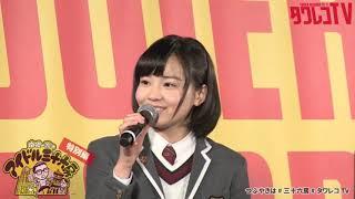 Download さくら学院 TOWER RECORDS 3年トークスペシャル!(2019.03.10) Video