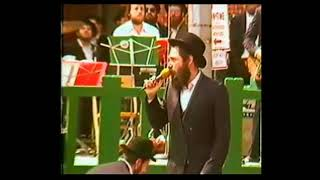 Download MBD singing Live in the presence of the Lubavitche Rebbe in 5743 part 3 Video