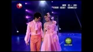 Download [HD] Lv Yi dance 花仙子 《吕一》翩翩起舞 - 伴 之 舞林大会 Video