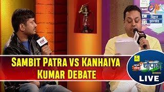Download Kanhaiya Kumar vs Sambit Patra Full Debate | Chaupal 2017 | ETV Bihar Jharkhand Video