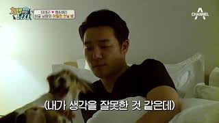 Download 태곤♡비글남매의 잠 들지 못하는 밤! 이불놀이 잼있당^.^ #취침방해(ㅋㅋ) Video