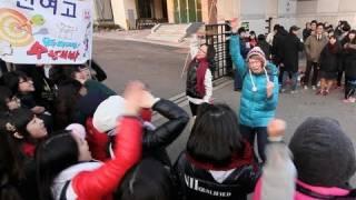 Download Korean University Entrance Exam Day Video