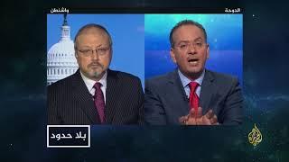 Download بلا حدود - الكاتب السعودي جمال خاشقجي: : فقدان الحرية بالسعودية لم يعد محتملا Video