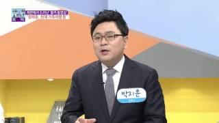 Download 엄태웅, 재판에서 드러난 '몰카 동영상' Video