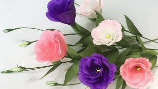 Abc Tv How To Make Chives Paper Flowers From Crepe Paper Craft