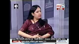 Download Barrister Rumeen Farhana Mytv 50 Minutes 08 August 2015 Video