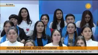 Download Президент Казахстана призвал развивать лёгкую промышленность в стране Video
