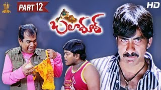 Download Baladoor Telugu Movie Full HD Part 12/12 | Ravi Teja | Anushka Shetty | Sunil | Suresh Productions Video
