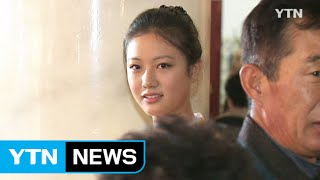 Download 남측 카메라 사로잡은 북한의 미녀 접대원 / YTN Video
