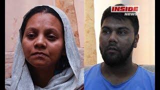 Download Meurtre d'Imteaz Rujad : Poignant témoignage de sa cousine Farzana Video