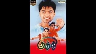 Download Kuthu Full Tamil Movie | STR | Divya Spandana | Karunas Video