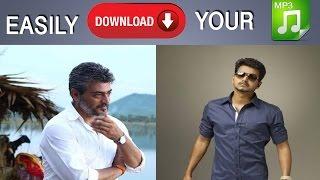 Download தமிழ் பாடல்களை மிக சுலபமாக DOWNLOAD செய்யுங்கள் | Tamil MP3 Songs Download Easily Video