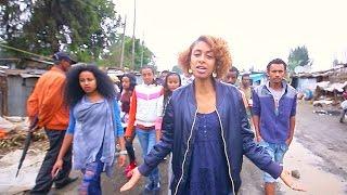 Download Betty G   Dawit Tsige   Esubalew Yitayew & Sami Dan - ENE NEGN DERASH (እኔ ነኝ ደራሽ) Video