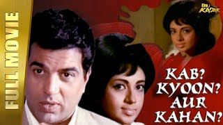 Download Kab? Kyoon? Aur Kahan? | Dharmendra, Babita, Pran, Helen | Full HD 1080p Video